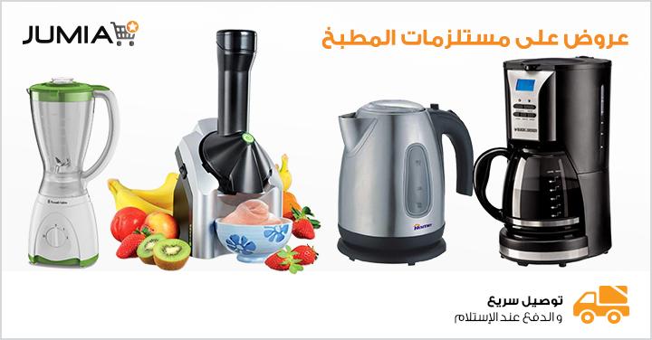 98cb902aafe73 EgyptLady.com - اكبر موقع تسوق اون لاين في مصر لشراء الالكترونيات ...